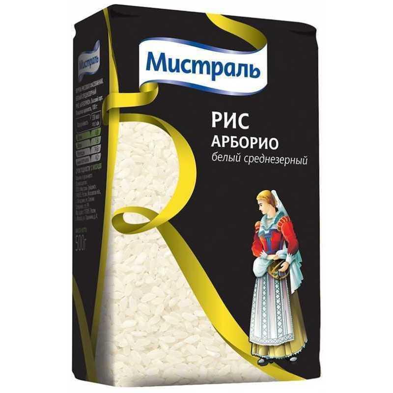 Рис МИСТРАЛЬ Арборио среднезерный, 500г
