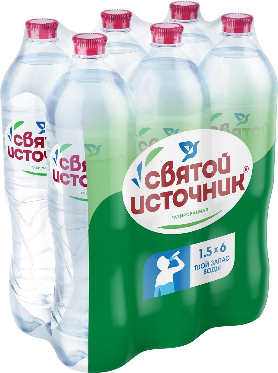 Питьевая вода СВЯТОЙ ИСТОЧНИК газированная, 1,5л