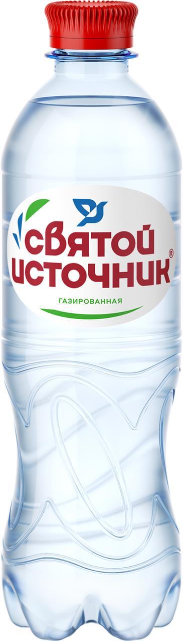 Вода СВЯТОЙ ИСТОЧНИК газированная, 0,5 л